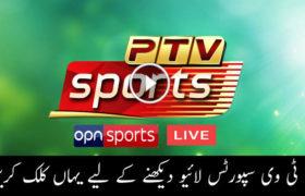 ptv-sports-live-streaming-opn
